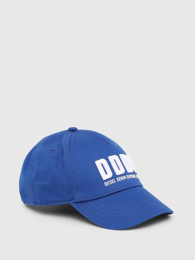 FCDDDR, Azul - Otros Accesorios
