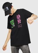 T-JUST-Y20, Negro - Camisetas